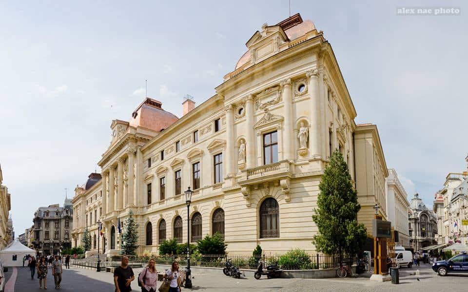 הבנק הלאומי